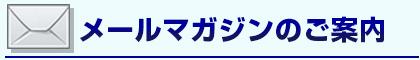 mailm_big